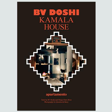Kamala House