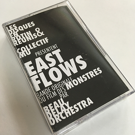 East Flows OST