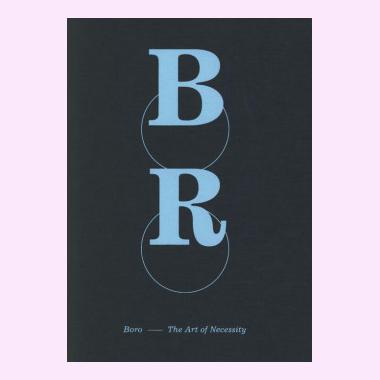 Boro, The Art Of Necessity