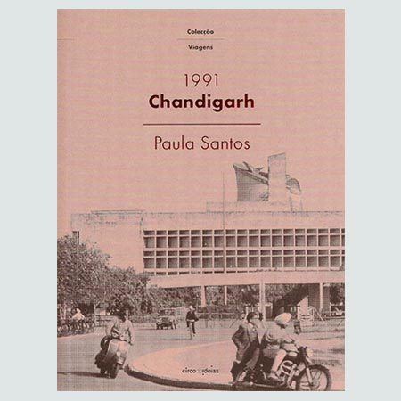 Chandigarh 1991