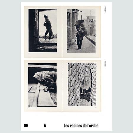 Enghelab Street - A Revolution through Books: Iran 1979 -1983