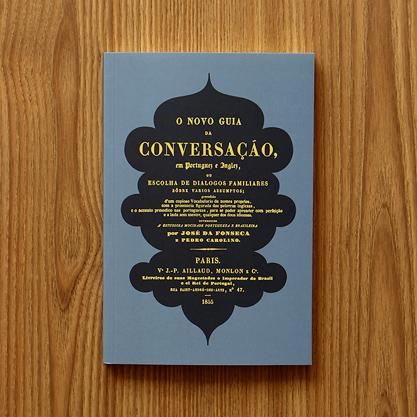 O Novo Guia da Conversação