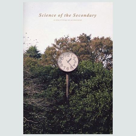 3: Clock